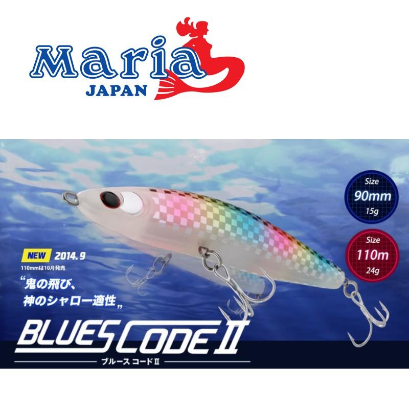 MARIA BLUES CODE II - JAPAN