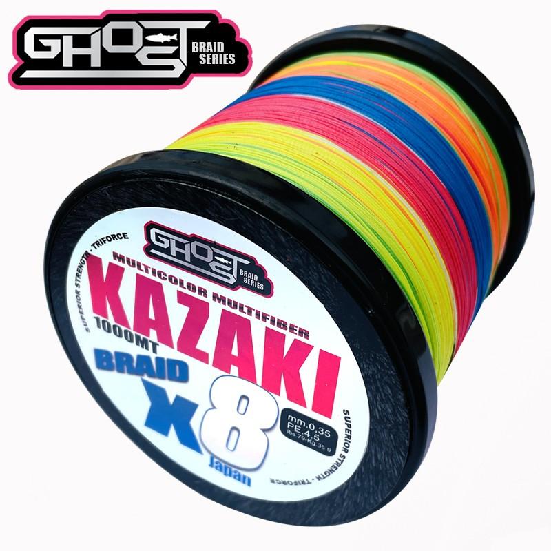 KAZAKI BRAID MT.1000 8X